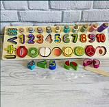 Развивающая игра Фруктовая математика деревянная игрушка геометрик, фото 6