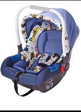 Автокресло детское 0+ ElCamino бебикокон фиолетовое Синий