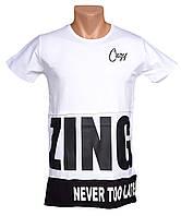 Мужская футболка Vip Star Collection - №5955