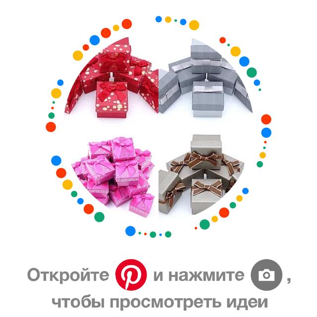 Фото пина Коллекция Boxshop Подарочные коробки оптом 5/5/3,5