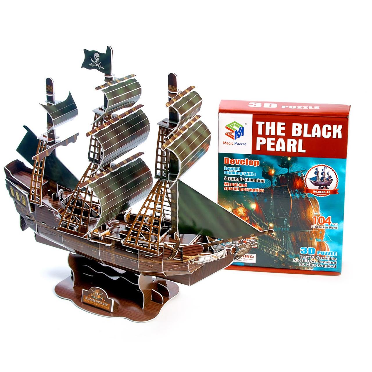 "Огромные 3д пазлы "" THE BLACK  PEARL "" Трехмерный конструктор-головоломка  43.4 см * 17.2 см * 49.1 см *"
