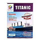 """Огромные 3Д пазлы """"Титаник""""  Трехмерный конструктор-головоломка  80.6 см * 10.2 см * 21.5 см, фото 2"""