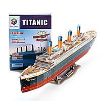 """Огромные 3Д пазлы """"Титаник"""" Трехмерный конструктор-головоломка 80.6 см * 10.2 см * 21.5 см"""