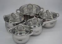 Стальной набор посуды 10 предметов Benson BN-211 с пятислойным дном