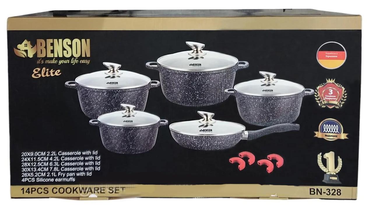 Кухонный набор посуды из алюминия 14 предметов Benson BN-328 с мраморным покрытием