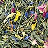 """Зелений чай """"Ранковий аромат"""""""