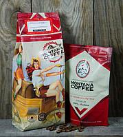 """Бразилия Бурбон"" кофе в зернах 100% арабика"