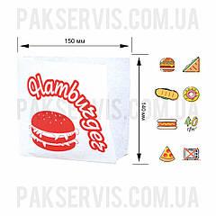 Пакет паперовий «Гамбургер» 150х140, 200шт. 1/50