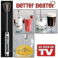 Венчик Better Beater hand mixer