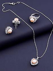 Комплект бижутерии с натуралным жемчугом цепочка с кулоном серьги гвоздики и кольцо