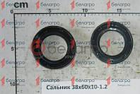 Сальник 38х60х10-1.2 (манжета)