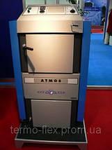 Пиролизные газогенераторные котлы Atmos DC 70S, фото 2