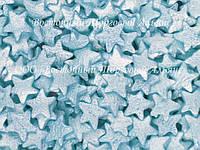 Посыпки кондитерские — Звезды голубые перламутровые