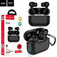 Bluetooth наушники с микрофоном Hoco ES38 + black silicone case черные