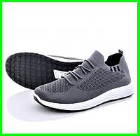 Кроссовки в Стиле Adidas Серые Сеточка Мужские Адидас (размеры: 41,42,43,44,45)