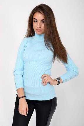 Гольф женский 117R022 цвет Голубой, фото 2