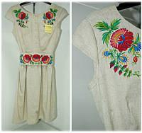 Женская вышиванка, купить в Киеве