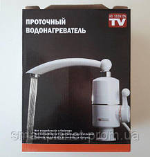 Проточный Водонагреватель Бойлер - 5275, фото 3