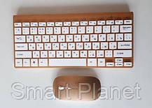 Беспроводная Клавиатура+Мышь дизайн Apple (902) Видео Обзор, фото 3
