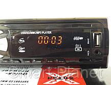 Автомагнитола с Bluetooth и Мр3 USB MicroSD - 8225, фото 2