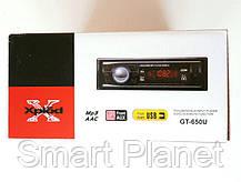 Автомобильная Магнитола Mp3 USB MicroCD (630), фото 3