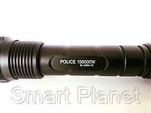Металлический Фонарик POLICE (220мм) - 2804, фото 2