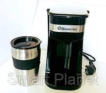 Электрокофеварка DOMOTEC с Термокружкой, фото 3