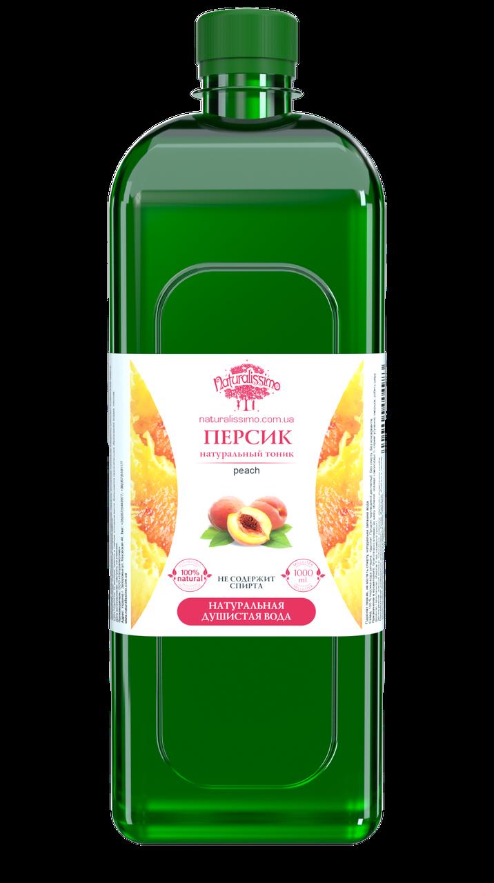 Гидролат персика, 1000мл