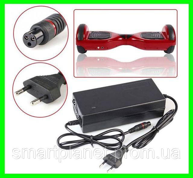 Зарядка Адаптер для Гироборда Блок Питания Гироскутер 42v 2a с сетевым кабелем.