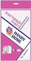 Вакуумный пакет Handy-Home 80х100
