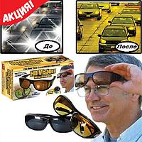 Антибликовые очки для водителей HD Vision Wrap Arounds, 2 шт (для дня и ночи), Антифары, Водительские очки