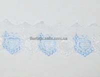 Кружево прошва Сердечки 4,5 см, бело-голубое