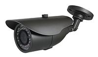 Видеокамера   Atis AW-650IR-24G