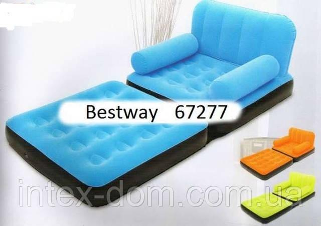 Надувное кресло Bestway 67277 (Голубое)
