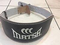 Ремень для тяжелой атлетики MATSA кожа р. L (на объем 85-105см), шир. 15 см.на пряжке