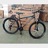 Велосипед Azimut Energy 29 х 19 GFRD 2020, фото 3