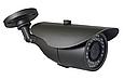 Видеокамера   Atis AW-700IR-36