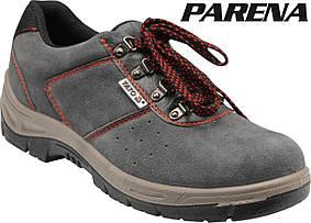 Обувь рабочая замшевая, разм. 39, YT-80572 YATO