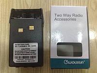 Бокс (отсек) под аккумуляторы и батарейки для радиостанции Wouxun, фото 1