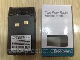 Бокс (отсек) под аккумуляторы и батарейки для радиостанции Wouxun