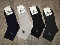Мужские носки демисезонные LACOSTE , размера 41-45, качественные носки лакосте