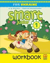 Тетрадь к учебнику: Smart Junior for Ukraine (1 класс НУШ) Workbook + CD-ROM / Мітчелл Г.К. / MM Publications