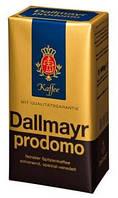 Кофе молотый Dallmayr Prodomo 500г.
