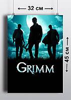 Плакат А3, Гримм 1