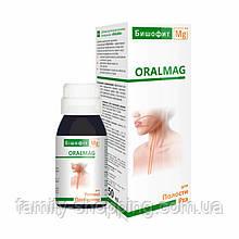 Оралмаг Ополаскиватель для полости рта / ORALMAG, 50 мл