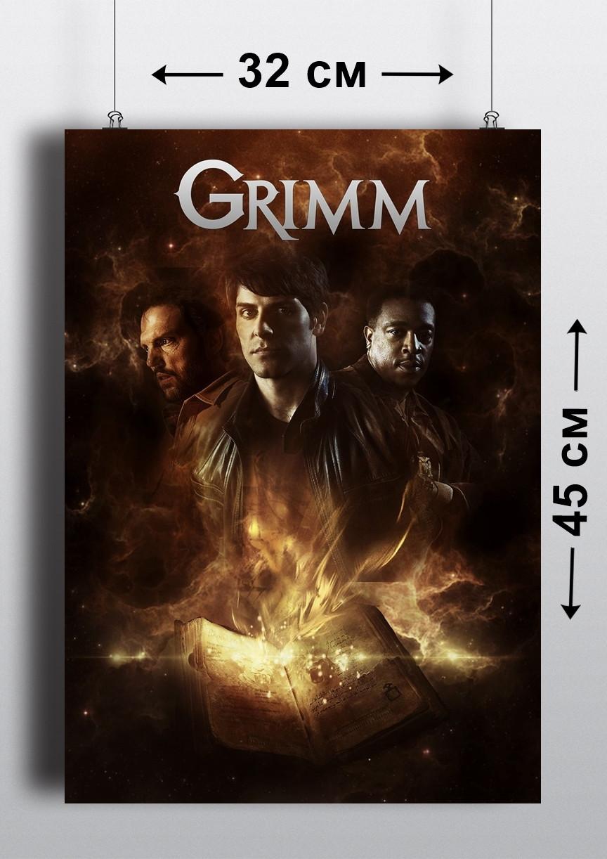 Плакат А3, Гримм 3