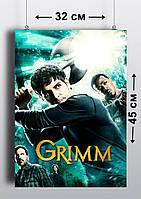 Плакат А3, Гримм 5