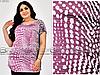 Річна блузка з різним принтом, з 54-64 розмір