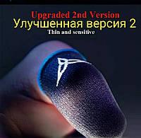 Пара синіх напальчников Flydigi від суббренду Xiaomi для мобільних ігор Pubg Call Of Duty Shadowgun Legends