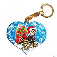 """Деревянный брелок - сердце """"Обезьяна с мешком: С Новым Годом!"""""""